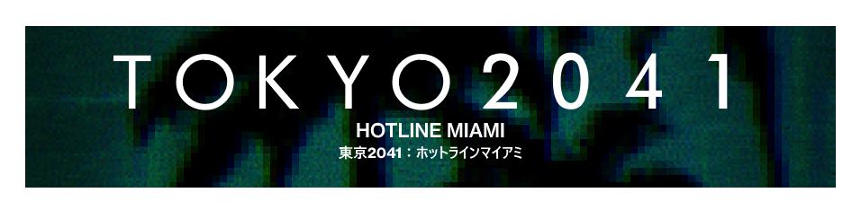 Tokyo 2041