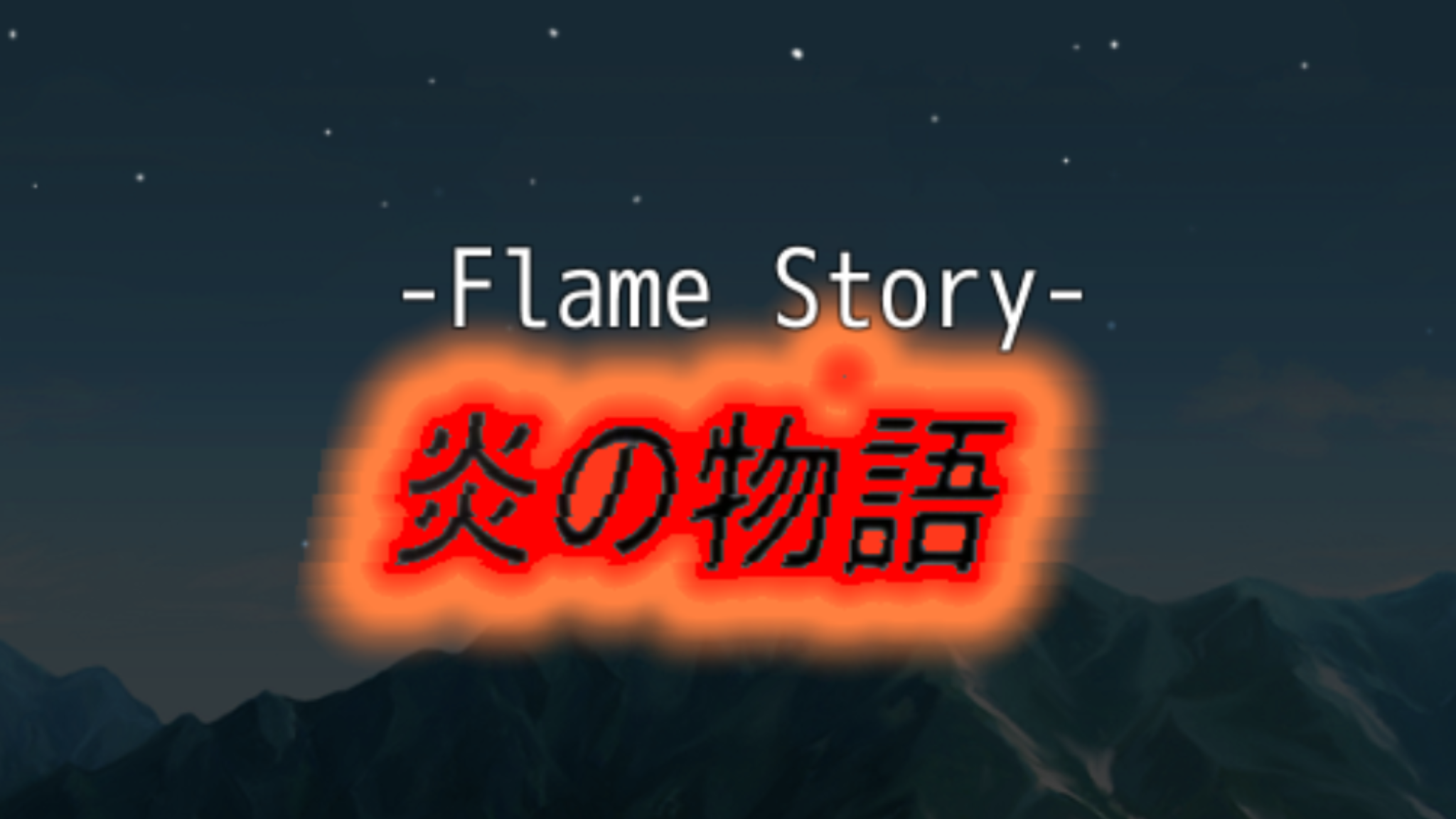 Flame Story
