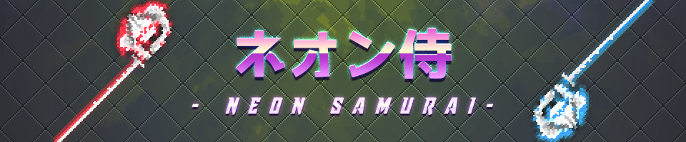 ネオン侍 — NEON SAMURAI