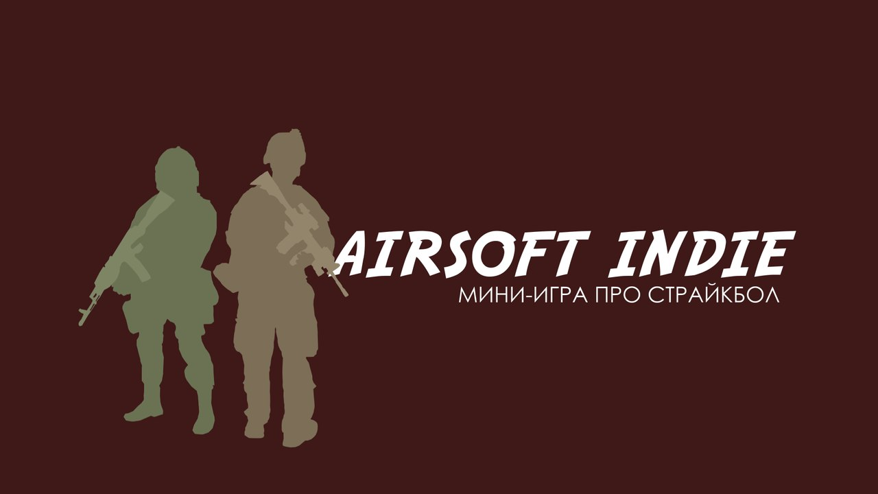 Airsoft Indie (Cursed Field)