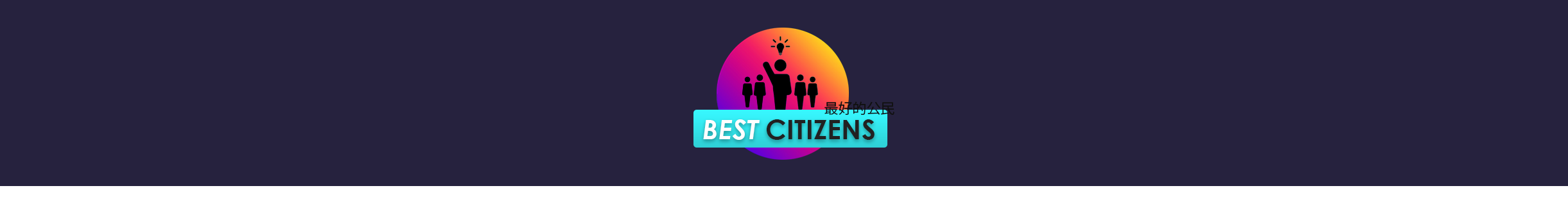 Best Citizens