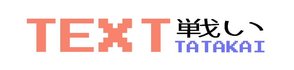 Text Tatakai