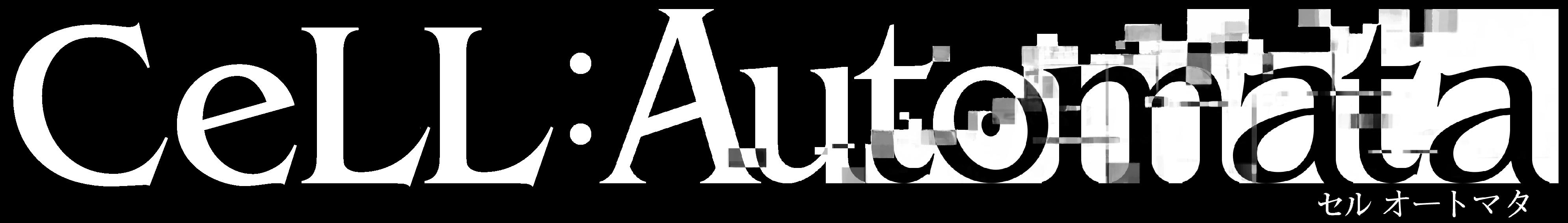 Cell: Automata