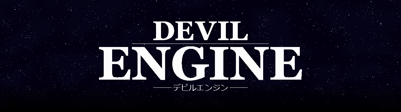 Devil Engine [DEMO 1]