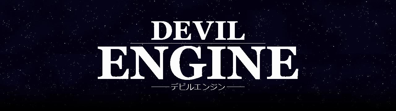 Devil Engine [DEMO 1]