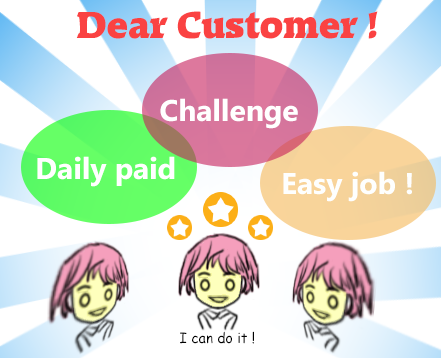 Dear Customer !