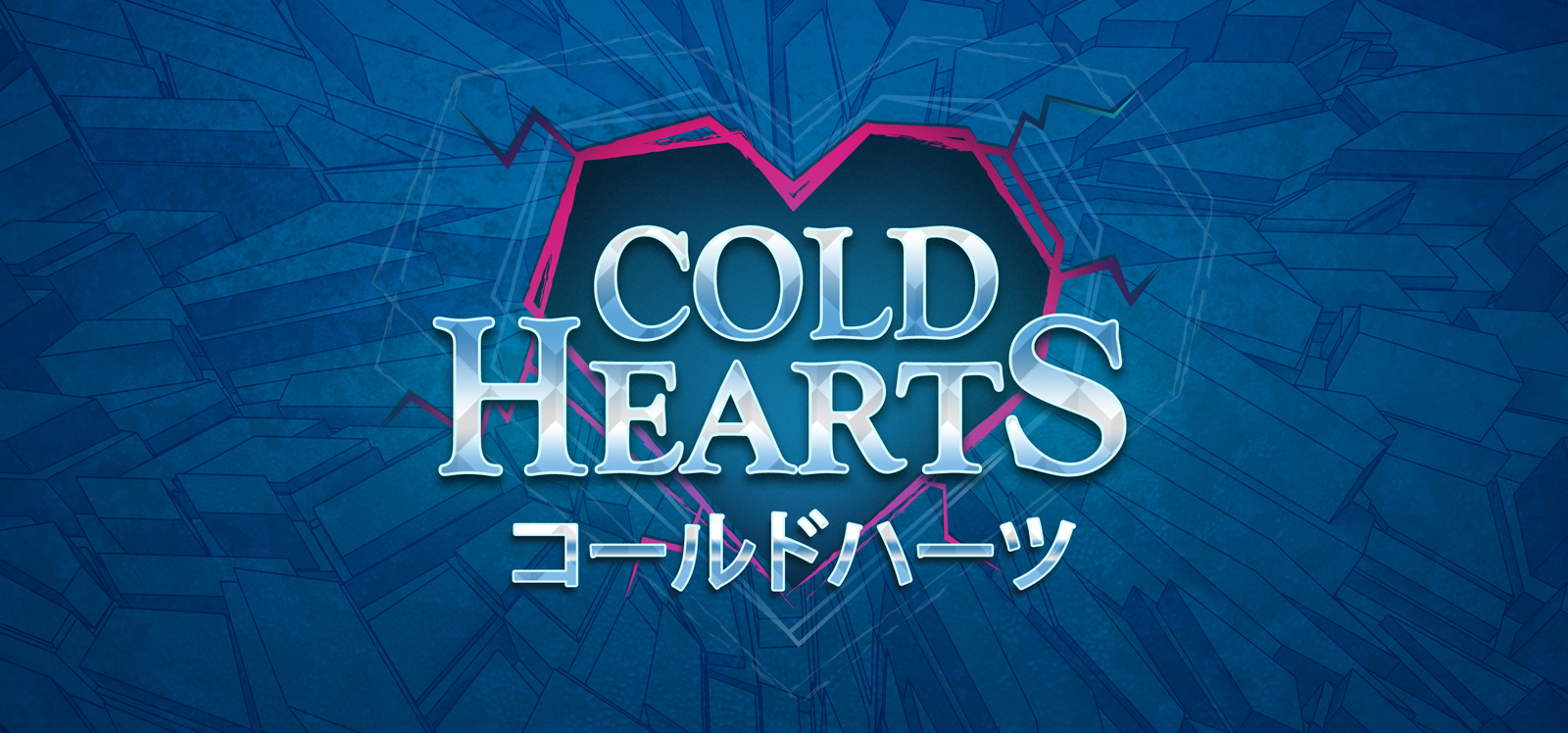 Cold Hearts Demo