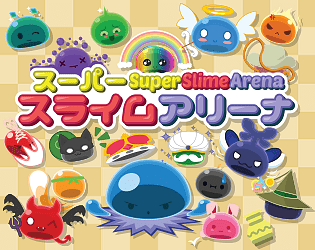 Super Slime Arena [$14.99] [Fighting] [Windows] [macOS] [Linux]