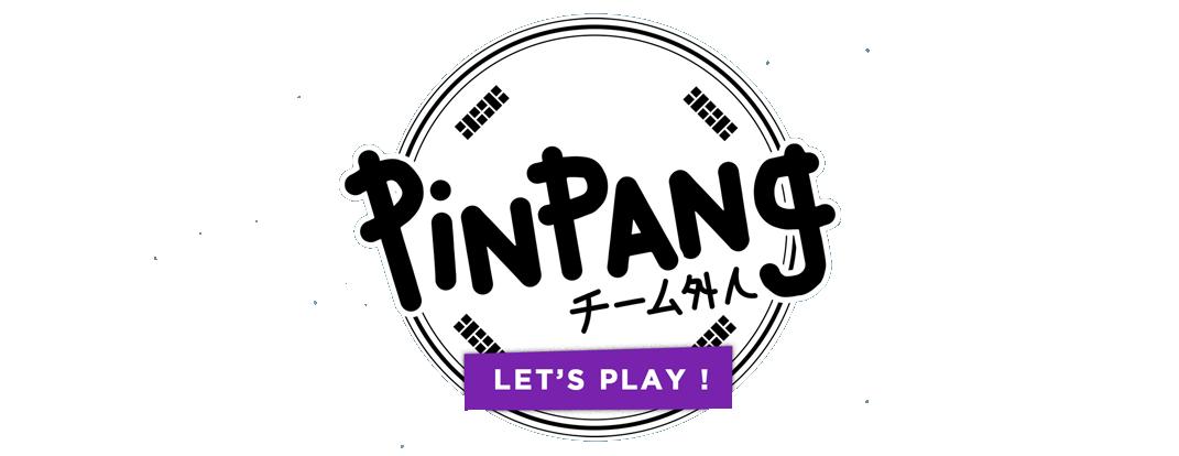 PinPang