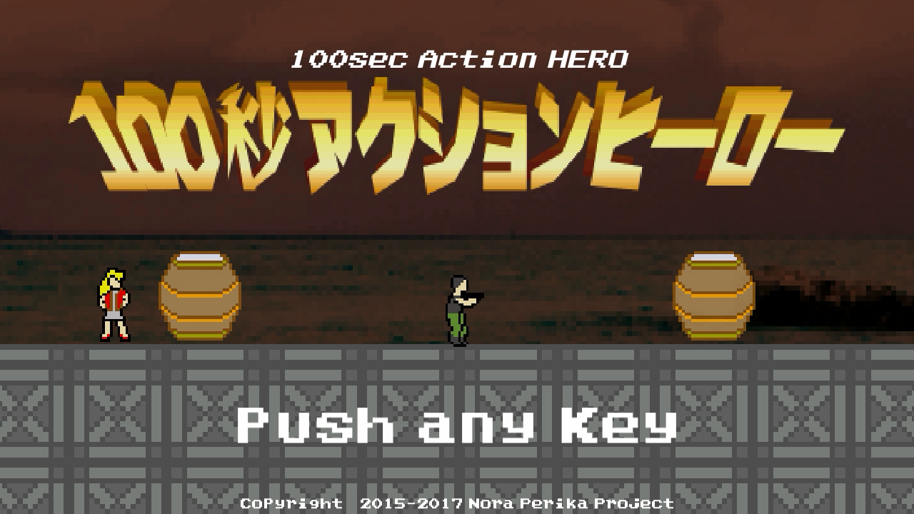100sec Action Hero