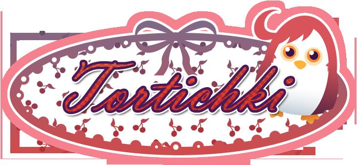 Tortichki