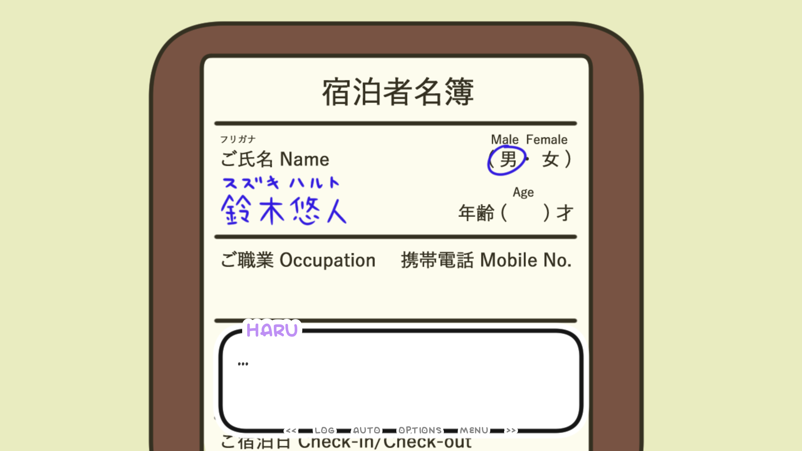 a screenshot of one night, hot springs showing the main character having to fill out her legal gender on a form