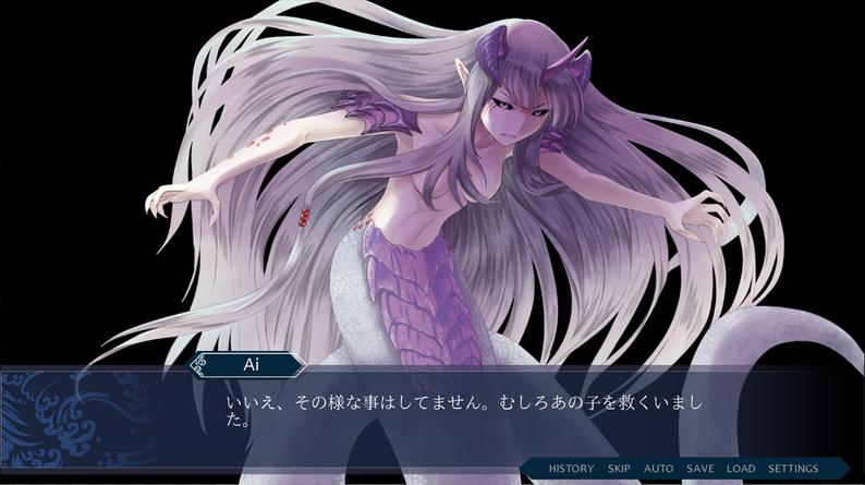 Mizuchi Ai Fight