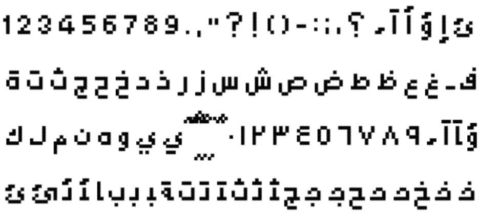 Arabic Pixel Font - A by Alexis Clay