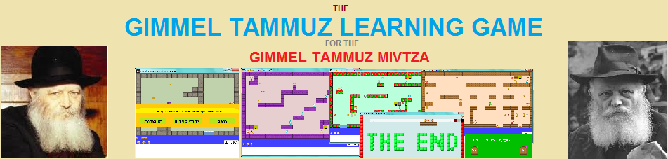 Gimmel Tammuz Learning Game