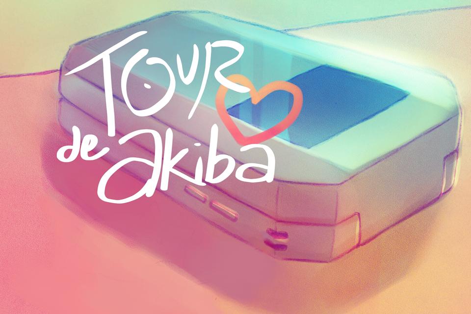 Tour de Akiba