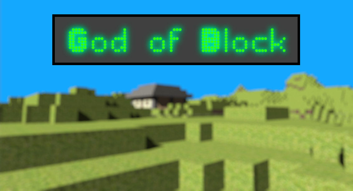 God of Block