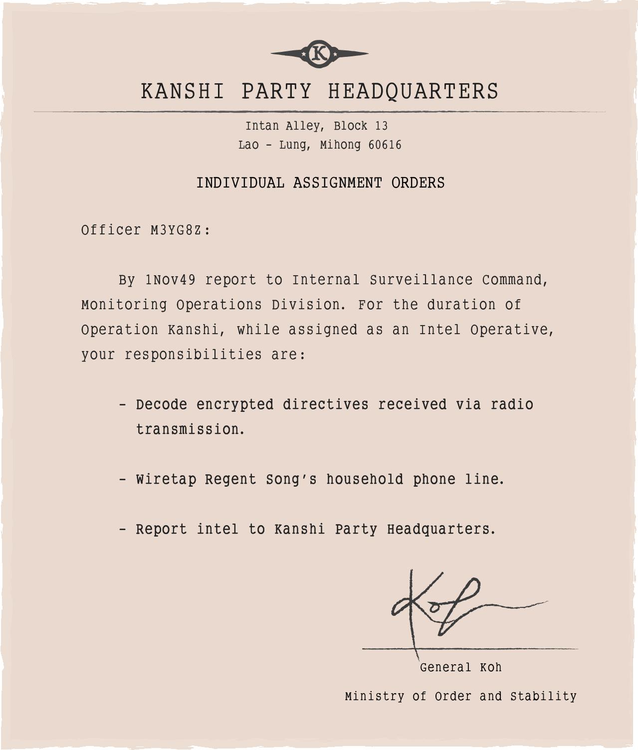 Decoding Encrypted Radio Transmissions