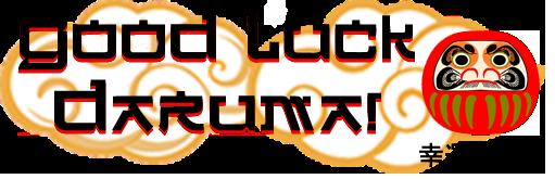 Good Luck Daruma!