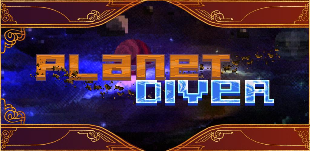 Planet Diver