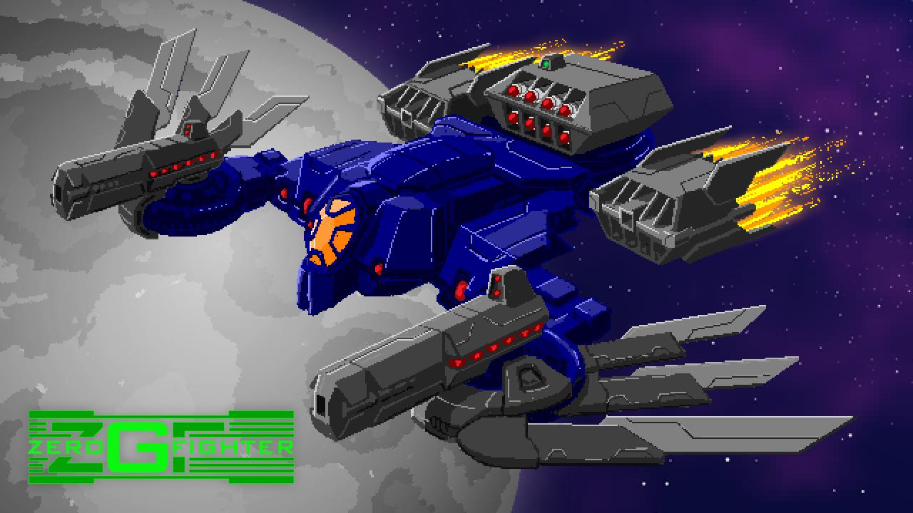 Zero G Fighter