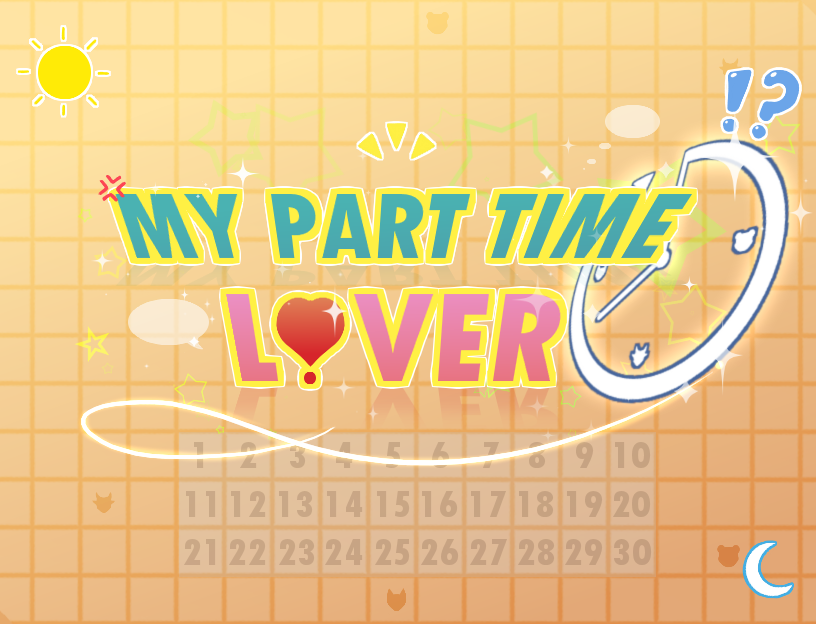 My Part Time Lover
