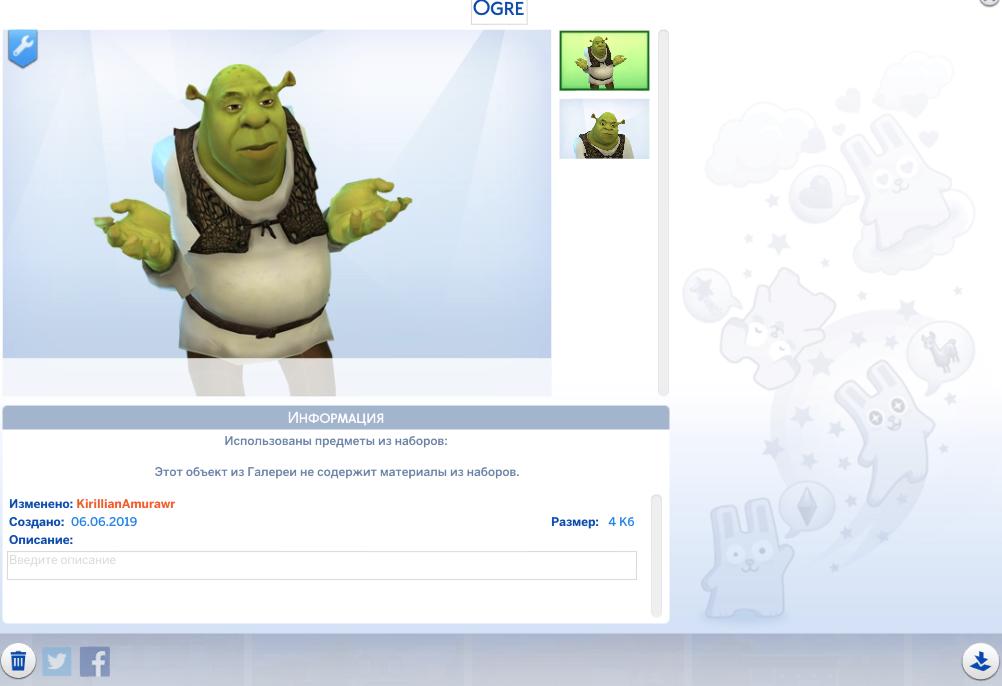 Sims 4 (Kmod) A K A Meme House by hoohoo_hahaa