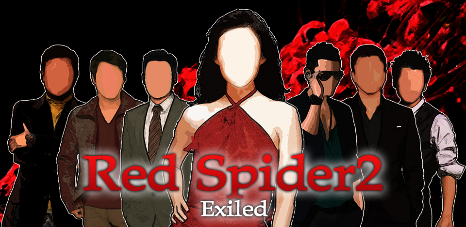 Red Spider2: Exiled