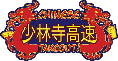Chinese Takeout!