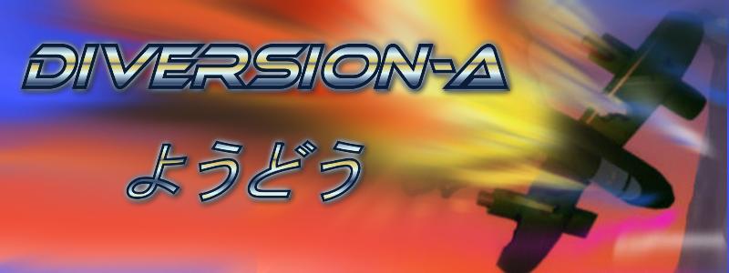 Diversion-A