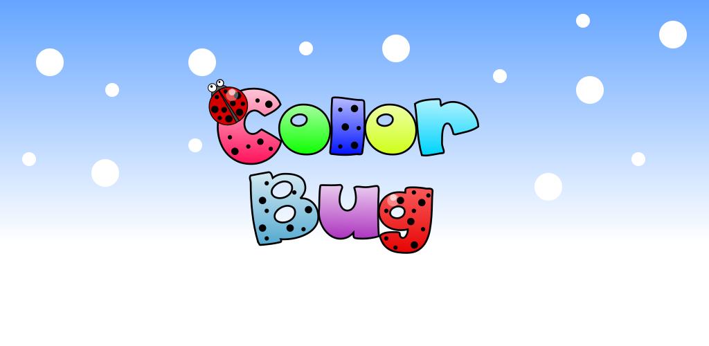 Color Bug