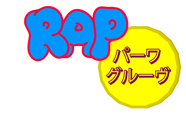 RAP Power Groove