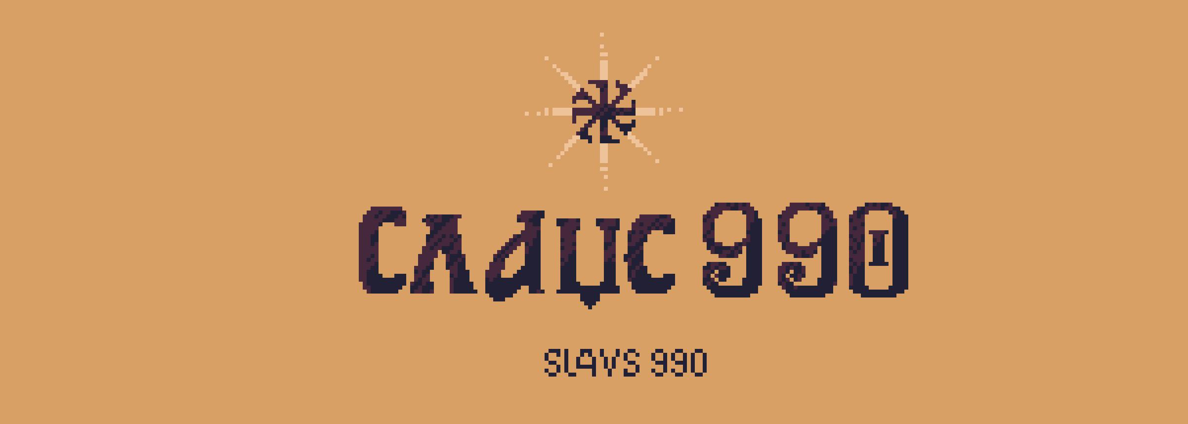 Slavs 990