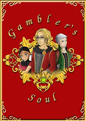 Gambler's Soul