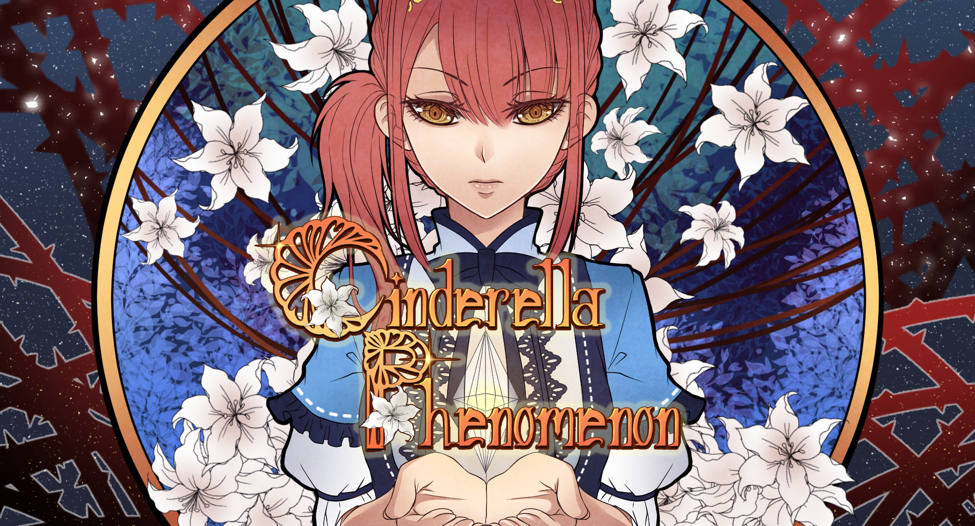 Cinderella Phenomenon