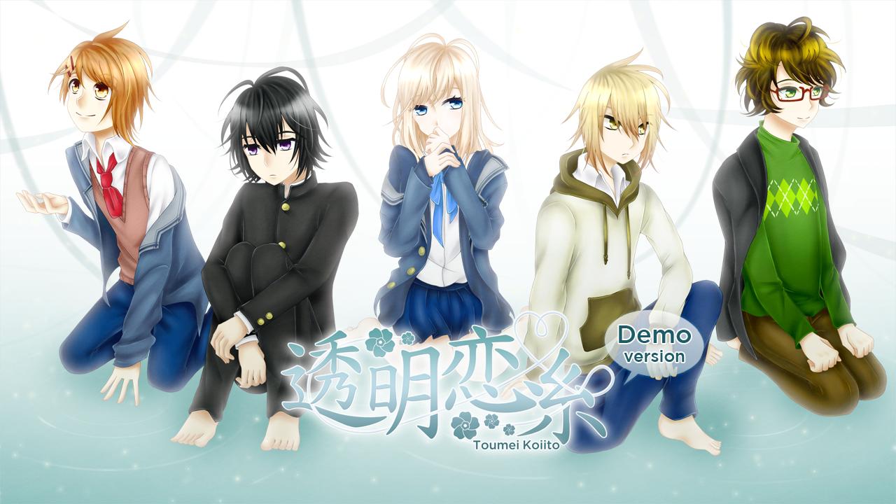 Toumei Koiito (Demo)