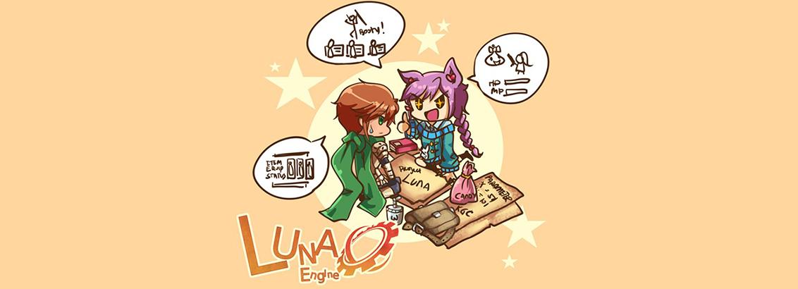 Luna Engine VXA