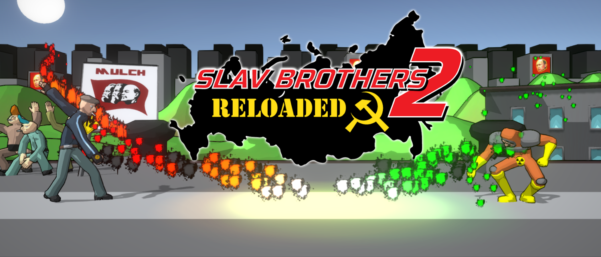 Slav Brothers 2: Reloaded