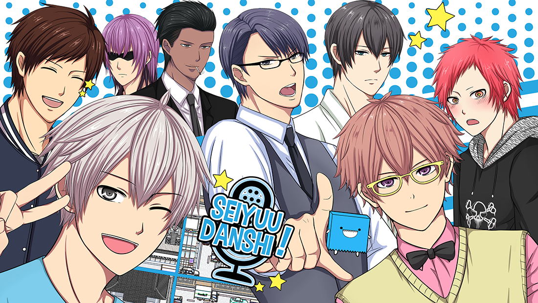 Seiyuu Danshi: 18+ BL/Yaoi Visual Novel / Dating Sim Game