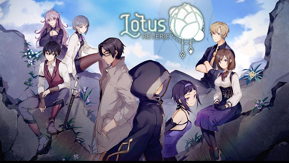 Lotus Reverie ~ First Nexus