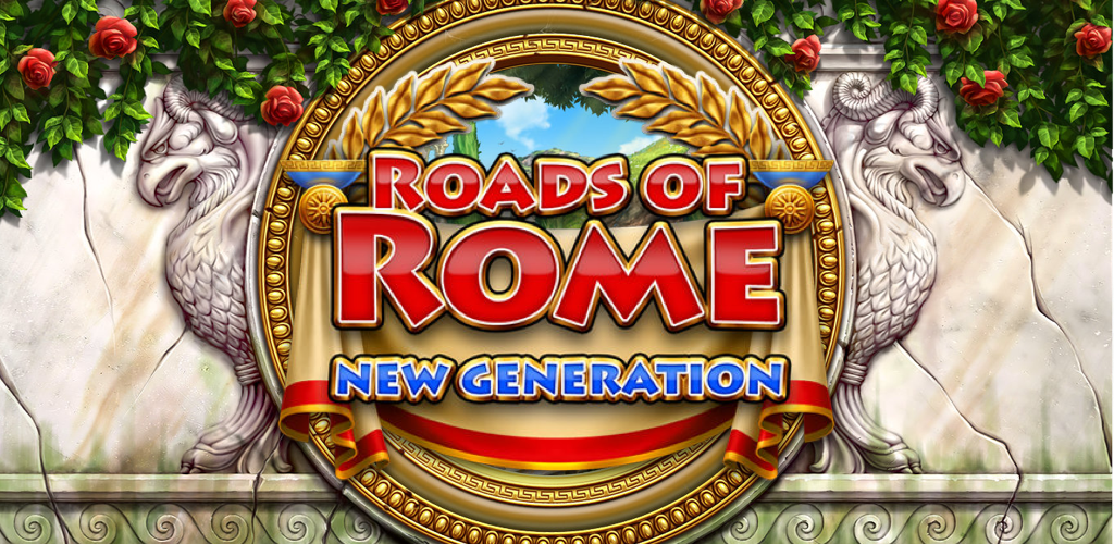 Roads Of Rome. New Generation