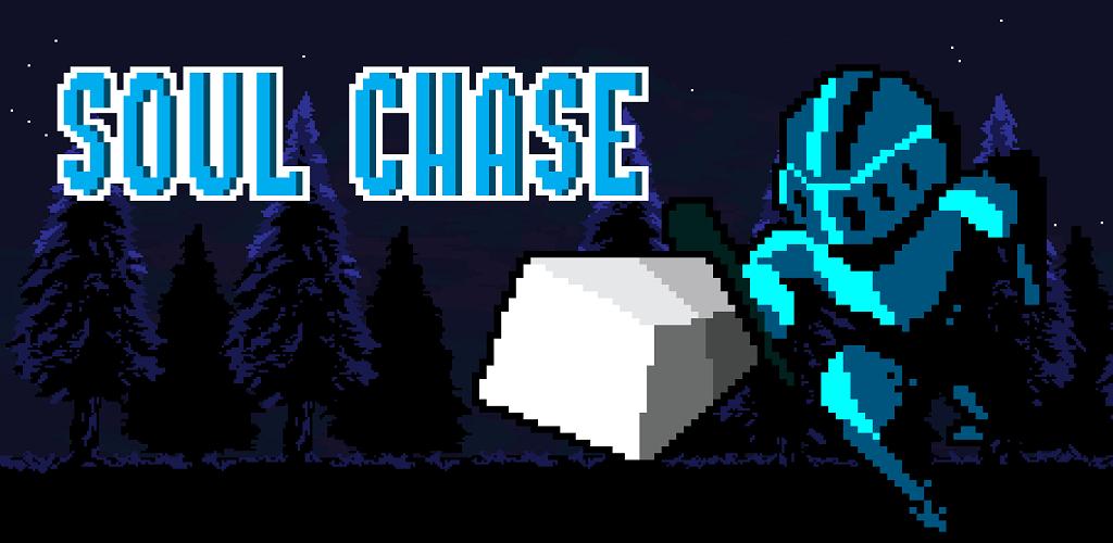 Soul Chase