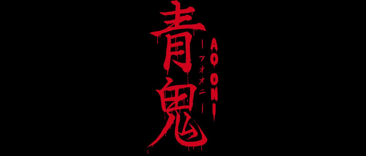 Ao Oni R