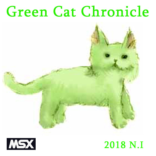 Green Cat Chronicle Poster