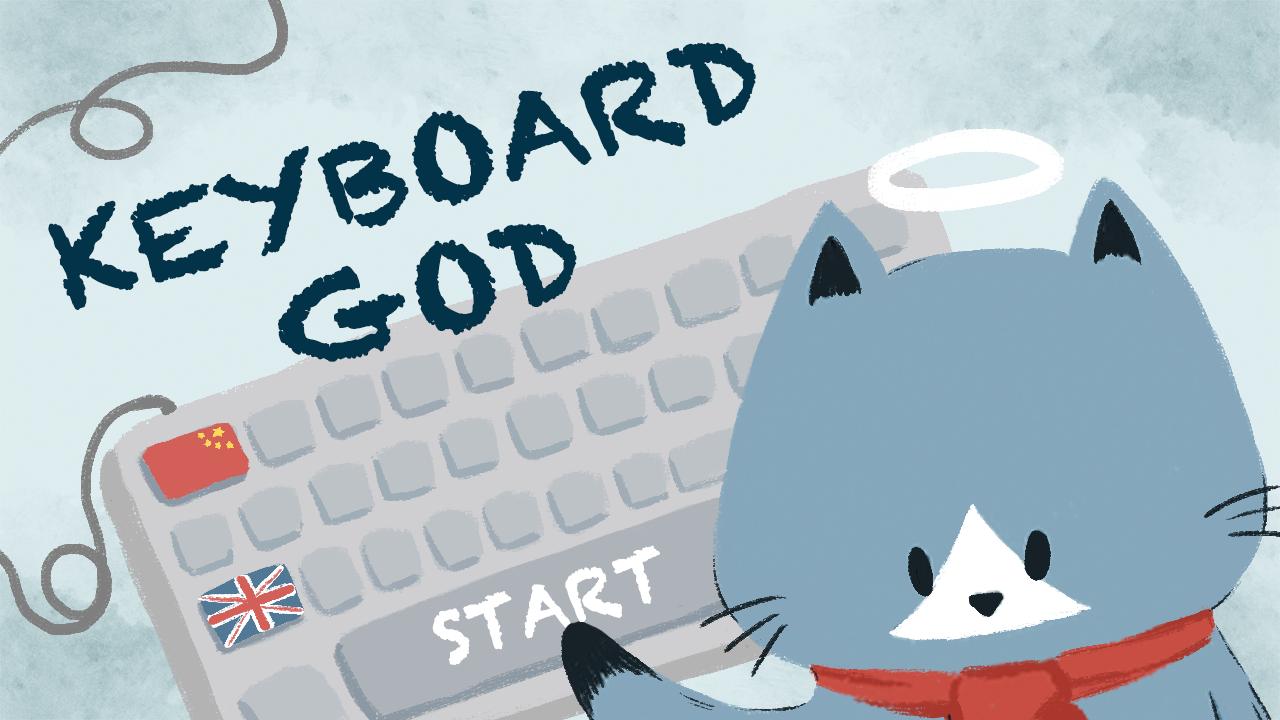 KeyboardGod