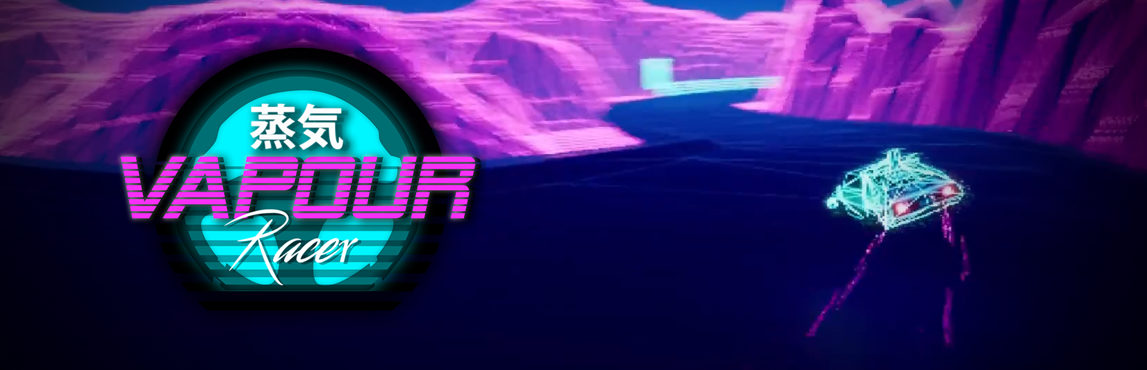 Vapour Racer