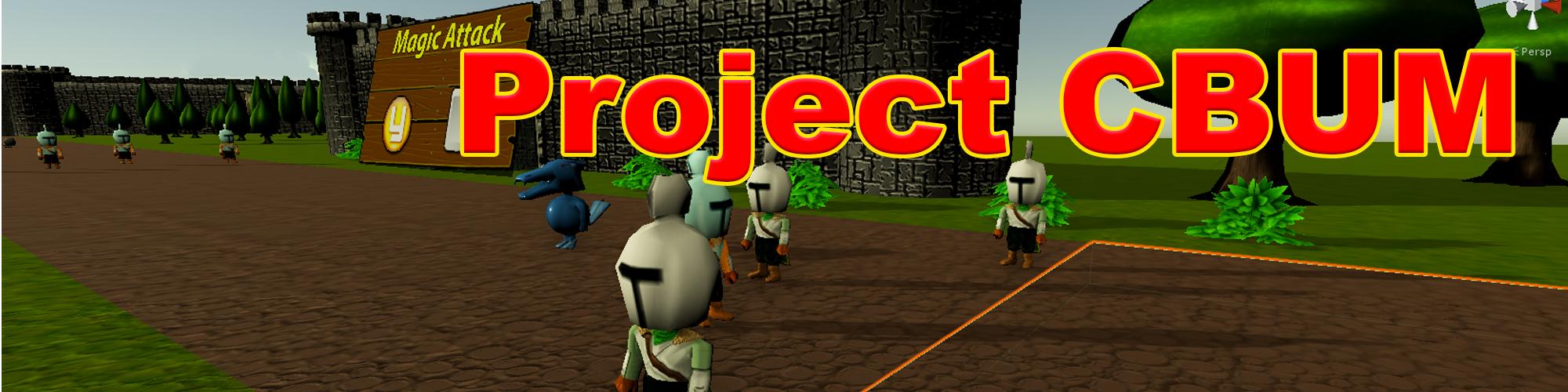 project CBUM
