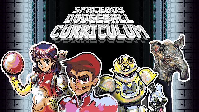 SpaceBoy Dodgeball Curriculum