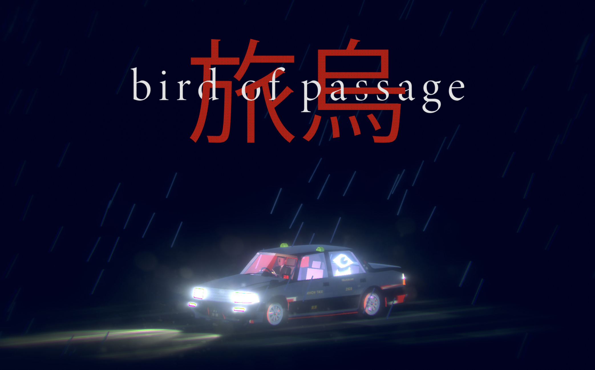 Bird Of Passage - Standalone Demo