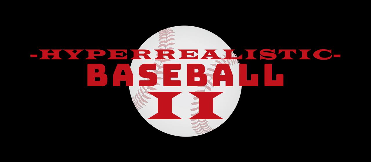 Hyperrealistic Baseball II